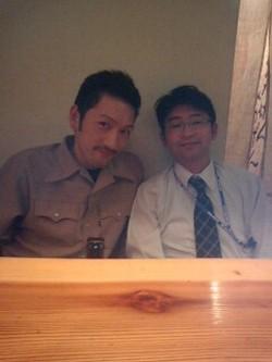 Aman_itoko