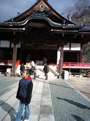 Myouseiji200801