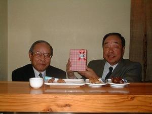 Dejikame_kouyamasann4