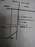 Img_2142_2